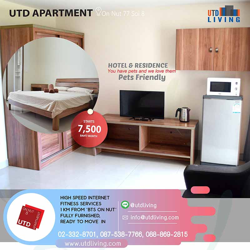 UTD APARTMENTS HOTEL AND RESIDENCE 7500