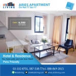 Apartment for Rent  Aries
