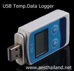 ขายTemperature Data Logger