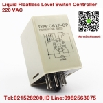 ขาย Floatless Level Switch Controller ราคาถูก