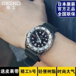 นาฬิกาผู้ชาย SEIKO 5 Sports รุ่น SRP601J1 Automatic Man Watch Made in Japan
